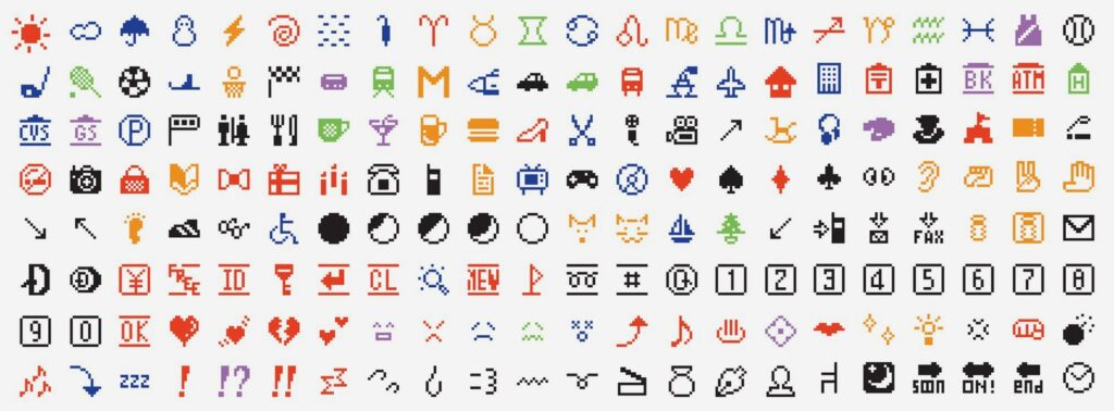 The first emojis